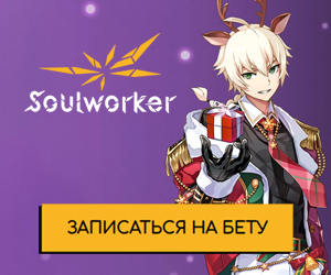 MMO Network - MMO Network запустит русский сервер по Soul Worker